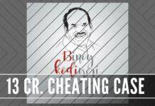 CPI-M non-support for Congress the reason for Kodiyeri Balakrishnan's son's problems in Dubai coming out?