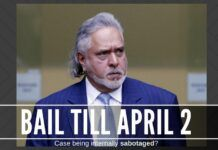 Mallya granted bail till April 2nd