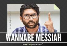 Mevani may have done his cause a great deal of harm, accepting donations from PFI, an Islamic Fundamentalist organization