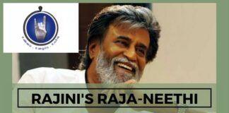 Rajini's Raja-Neethi