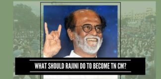 What Should Rajini Do To Become TN CM