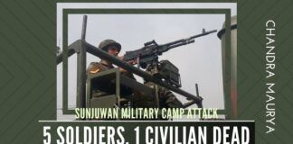 Indian Army has confirmed that 5 soldiers and 1 civilian died in the Sunjuwan Military Camp attack