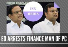 With the key Finance man of the Chidambaram family arrested by the ED, the heat is on the former Finance Minister