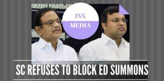 The long drawn out battle to nail Karti Chidambaram in the INX Media case bribery may be coming to an end