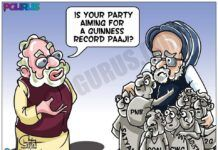 Modi asks MMS if UPA was aiming for a Guinness Record in Scams