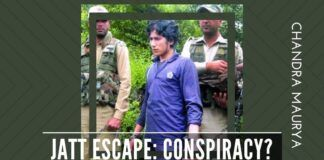 The escape of Naveed Jatt shows deep conspiracy involving several elements and entities