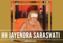 The world has lost a religious guru in Sri Jayendra Saraswati