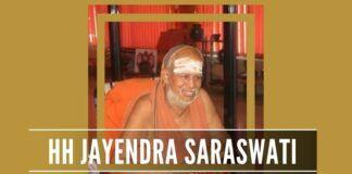 The world has lost a religious guru in Sri Jayendra Saraswati