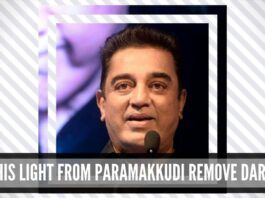 Will Paramakkudi remove darkness created by Dravidians?