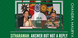 What Sitharaman gave on the FIR question was an answer but not a reply