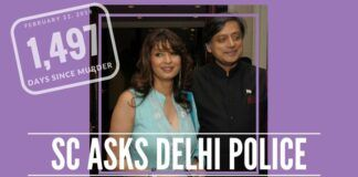 The Supreme Court has asked the Delhi Police to submit a status report on the murder of Sunanda Pushkar