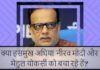 क्या हसमुख अधिया पीएनबी घोटालेबाज नीरव मोदी और मेहुल चोकसी को बचा रहे हैं?