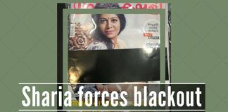 Circulation trick forces publisher to black out portions of the cover (the breastfeeding part) in order to sell in the Gulf