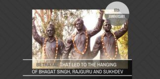 A betrayal that led to the hanging of Bhagat Singh, Sukhdev and Rajguru