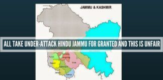 All Take Under-Attack Hindu Jammu For Granted And This Is unfair
