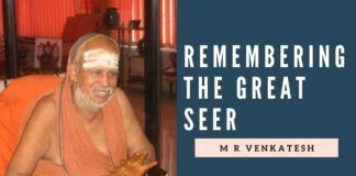 Remembering Sri Jayendra Saraswati the seer of Kanchi Kamakoti Peetham and how he brought about a change at the ground level for Hindus and Hinduism