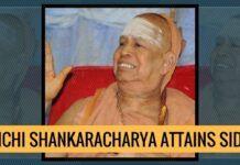 Kanchi Shankaracharya Attains Siddhi