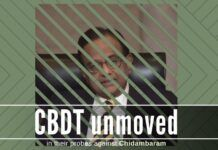 Chidambaram continues to influence the Finance Ministry to delay/ deflect/ stall probes against him and his family