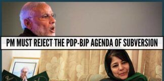 PM Must Reject The PDP-BJP Agenda Of Subversion
