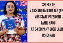 V S Chandralekha is also State President of Tamil Nadu of Virat Hindustan Sangam(VHS)