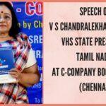 V S Chandralekha IAS(Retd) Speech at C-Company Book Launch(Chennai)