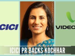 The ICICI PR skirts around the primary question of an allegation of a bribe