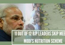 11 out of 12 BJP leaders skip meet on Modi's nutrition scheme