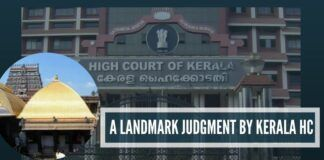 A landmark judgment by Kerala HC