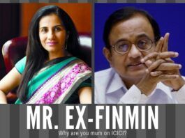 It is unusual to see the ever so loquacious ex-Finance Minister keeping mum on the ICICI scam. Why is he quiet?