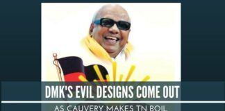 DMK's evil designs come out