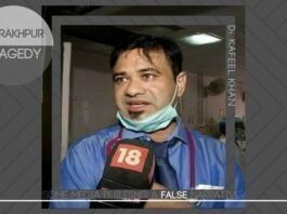 Some Media outlets going into overdrive on bail for Dr. Kaleel Khan while the other doctors still languish in jail