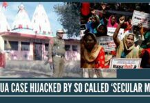 Kathua Rape case Hijacked by so called Secular Media and Politicians