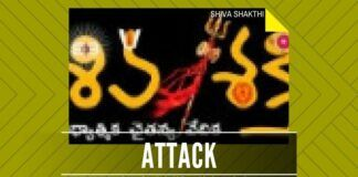 Was the attack on Hindus by Christians in Chirala pre-planned?