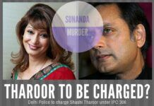 Senior Congress leader and former Minister in UPA-2, Shashi Tharoor to be charged under IPC 306 in connection with the murder of his wife Sunanda, according to Delhi Police