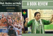 A review on the book- Modi, Muslims and Media