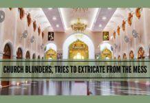 Church blunders