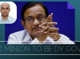The post of Dy. Governor in the RBI has been lying vacant for several months - is it being submarined with a PC honcho?
