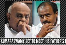 Is HD Kumaraswamy set to meet his father's fate?