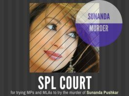 A Special Court for trying MPs and MLAs has been established and will try the murder of Sunanda Pushkar