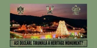 Should Tirumala temple be declared a heritage site under Archaeological Survey of India?
