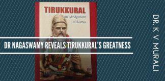 Dr Nagaswamy Reveals Tirukkural's Greatness