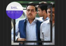 Bail rejected for Upendra Rai