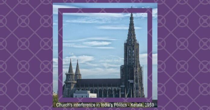 The Vatican and the Church have meddled in India's Politics for a long time... since 1950s