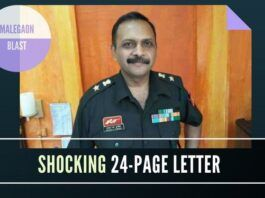 The 24-page handwritten complaint details the various kinds of torture Col. Purohit was subjected to