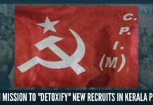"CPI-M mission to ""detoxify"" new recruits in Kerala Police."