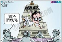 Gang of Four: Mission Save Chidambaram
