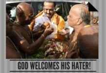 God welcomes His hater!
