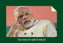 It is high time the Prime Minister Mr. Modi clarify who the FM is