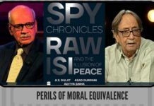 Perils of moral equivalence