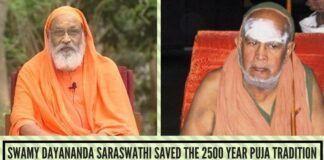 How Pujya Swamy Dayananda Saraswathi saved the 2500 year Puja Tradition of The Kanchi Mutt